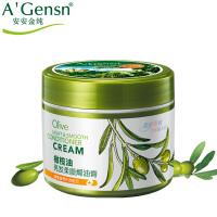 安安金纯橄榄油亮发柔顺�h油膏300ml营养护发改善毛燥开叉正