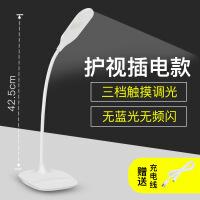 创意台灯折叠LED学习儿童学生宿舍护眼阅读充电USB台灯酒店