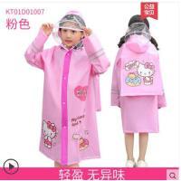 女童����小�W生雨披���包位女孩�W生小孩雨具HelloKitty�和�雨衣