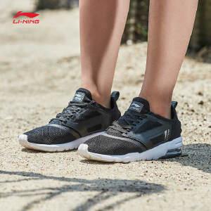 ARKM007-3李宁跑步鞋男鞋飞翼减震轻便耐磨防滑一体织运动鞋ARKM007