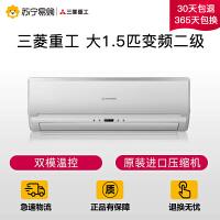 【苏宁易购】三菱重工空调壁挂式大1.5匹变频二级挂机 SRKEKC35HVB