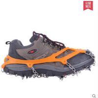 冬季户外钢制8齿雪地防滑冰爪登山防滑鞋套冰面雨天雪爪钉脚套 可礼品卡支付