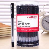 得力水笔签字笔办公文具书写笔中性笔碳素笔S520.5mm30支筒装