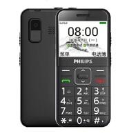 飞利浦(PHILIPS) E171L 移动/联通 双卡双待 直板老人手机 老年备用功能机