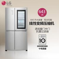 LG冰箱 GR-Q2473PSA 643升 银色 对开 风冷变频冰箱 透视窗门中门 智慧速冻恒温科