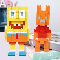 DIY益智小颗粒拼装组装积木桌积木玩具 男孩女孩3-6-7岁 满月周岁生日礼物六一圣诞节新年礼品