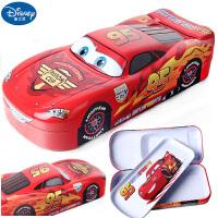 迪士尼汽车总动员儿童文具盒小学生双层铁笔盒男生闪电麦昆卡通铅笔盒