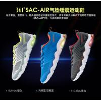 361男鞋运动鞋新款361度跑步鞋秋季健身综训防滑休闲鞋571634407C