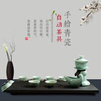 创意全手绘自动龙泉青瓷整套喝茶杯子家用泡茶杯茶海盖碗茶具套装