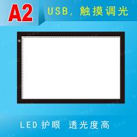 专业拷贝动漫台a2书法台透光绘画USB临摹拷贝板绘图板练字透写台
