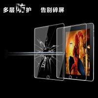 ipad4屏幕钢化膜高清贴膜 ipad2防爆膜 ipad3钢化玻璃膜2018新款 ipad 234 钢化玻璃膜