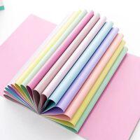 小清新简约防水礼物包装纸小学生碎花书皮纸包书纸书皮包书膜24张