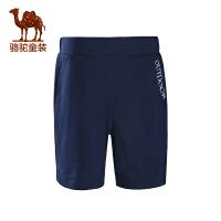 小骆驼童装春夏 休闲短裤青少年男童女童亲肤透气儿童裤子