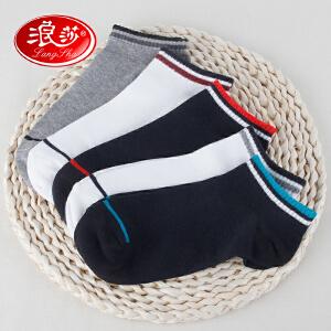 【一盒5双包邮】浪莎袜子男船袜女士短袜夏季薄款棉袜浅口隐形低帮短筒四季运动袜