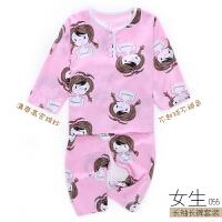 儿童睡衣套装夏季男孩宝宝中大童男童女童长袖薄款绵绸棉绸家居服