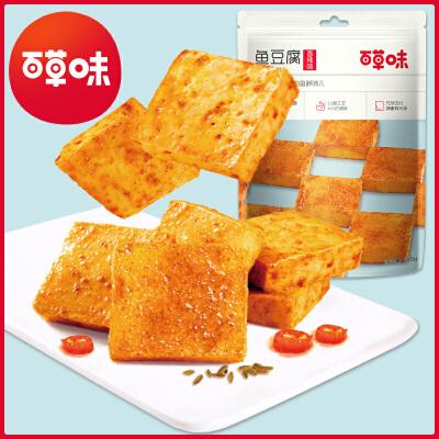 【百草味-鱼豆腐185g】豆干卤味豆腐干鸡蛋干休闲零食小吃仅限今日,满199减120,79元抱走一大箱