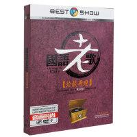 车载DVD 国语老歌 高清视频MV 经典老歌dvd光盘 卡拉OK 家用碟片