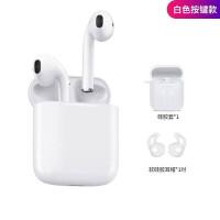 华为p30por蓝牙耳机通用苹果无线可接听电话双耳迷你运动入耳式耳塞开车通用型 标配