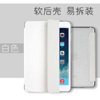 7.9寸苹果ipad mini1/2/3/4款A1432A1489背壳ipda软min保 【mini123 白色】