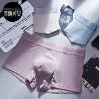 芬腾可安 3条装高弹裸感中腰平角纯色透气舒适棉质潮流内衣男士内裤男