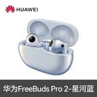 【支持当当礼卡】Seagate希捷4TB移动硬盘 睿品铭 USB3.0 时尚金属拉丝面板 自动备份 高速传输 轻薄 兼容