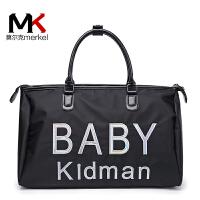 莫尔克(MERKEL)新款轻便女手提尼龙行李旅行包防水男健身包短途大容量潮旅游行李袋