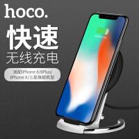 iphone8无线充电器iPhone X苹果8plus手机专用三星qi快充底座