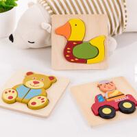 大块拼图玩具婴儿益智平图简单入门级宝宝初学