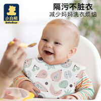 婴儿一次性口水巾围嘴宝宝防水吃饭围兜儿童免洗饭兜食饭兜