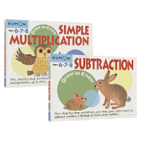 Kumon Grow to Know Ages 6 7 8 Subtraction Simple Multiplica