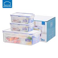 乐扣乐扣保鲜盒塑料收纳盒厨房食品冷冻盒上班族饭盒三件套装