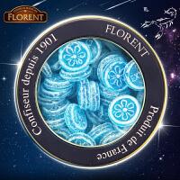费罗伦天蝎座星座糖 法国进口糖果Florent清凉薄荷硬糖200g 进口食品休闲零食礼物礼品