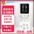 EDTECH 倾听者M2复读机英语学习智能断句 MP3可插卡可充电