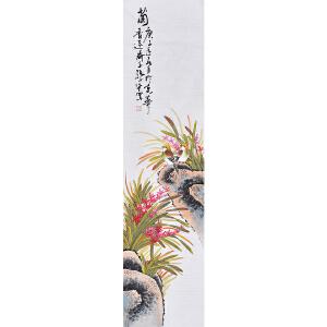 中国国际书画艺术协会理事 张立华《蕙质兰心图》HN11997