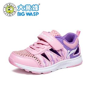 大黄蜂女童运动鞋 2017春夏新款透气跑步鞋女孩休闲鞋子3-4-5-6岁
