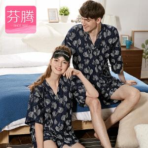 芬腾夏季新款2017情侣睡衣短袖纯棉开衫系绳薄款棉质女家居服套装