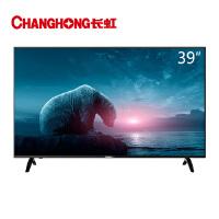 长虹(CHANGHONG)39M1 39英寸 蓝光节能LED平板液晶电视(黑色)