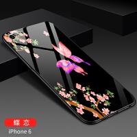 苹果6splus手机壳iphone6Plus全包防摔i6潮男女款玻璃硅胶六套6s轻薄新款软潮牌6P个 苹果6/6S-玻