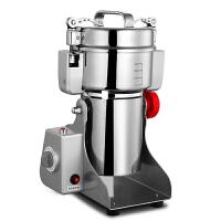 荣事达(Royalstar)研磨机磨粉磨豆五谷药材粉碎料理大容量家用RS-FS1401