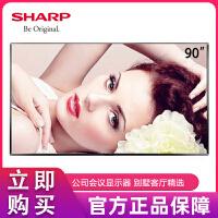 夏普(SHARP) PN-R903A 90英寸全高清工程大屏 �e墅平板液晶���C