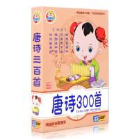正版高清早教DVD幼儿童传统国学唐诗三百首启蒙教学视频光盘碟片