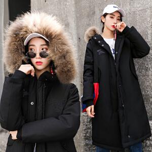 2018新款羽绒服女加长款韩国宽松大码加厚大毛领时尚百搭情侣外套户外羽绒服外套