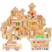 宝宝积木玩具1-2-3-4-6周岁女孩男孩儿童木制拼装积木益智力玩具