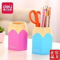 【领券立减30元】得力文具deli 9145 精美大铅笔头笔筒 可爱卡通创意笔筒 笔架笔座