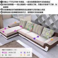 亚麻沙发垫坐垫套装四季沙发罩