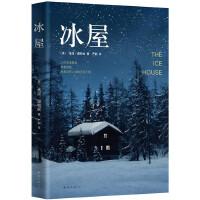 [二手旧书9成新]冰屋,(英)米涅・渥特丝,严韵,南海出版社, 9787544277440