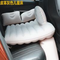 充气床旅行床车中床垫车载儿童床后备箱床垫 95X88X45CM