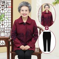 奶奶装秋装外套60-70-80岁中老年人女装妈妈秋冬装民族风毛呢大衣