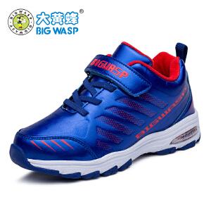 大黄蜂鞋子男童鞋 秋季儿童黑色运动鞋2016潮男孩跑步鞋韩版波鞋