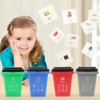 抖音同款婴幼儿童早教桌面垃圾垃圾分类游戏道具益智玩具
